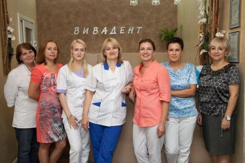 Коллектив стоматологической клиники Вивадент